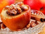 Пълнени ябълки със стафиди, орехи, мед и коняк, печени във фолио